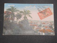 SYRIE - Carte Postale De Beyrouth En 1921 Pour Paris , Affranchissement Merson Surchargé - L 10154 - Syrie (1919-1945)