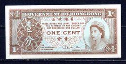 BILLET DE HONG KONG 1 Cent EFFIGIE ELISABETH II TTB ** - Hong Kong