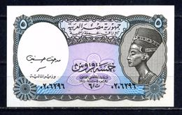 BILLET DE EGYPTE 5 PIASTRES EFFIGIE NEFERTITI TTB ** - Egypte