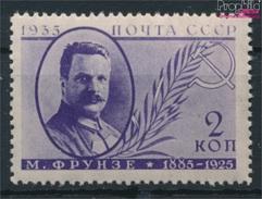 Sowjetunion 539C X Postfrisch 1935 Aktivisten (9019086 - Ongebruikt