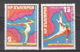 1974   Mi 2111/12 Gest. . Serie     Sport  Gymnastique - Gebraucht