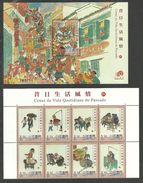 MACAO MACAU 2007 TRADITIONAL SCENES EVERYDAY LIFE BICYCLE RICKSHAW M/SHEET MNH - 1999-... Chinese Admnistrative Region