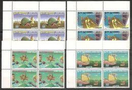 2000 San Marino Saint Marin DIRITTI DELL'INFANZIA  CHILDREN RIGHTS MNH** In Quartina Bl.4 - Infanzia & Giovinezza