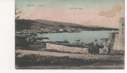 Grece            Metelin    Le Port Nord - Grèce