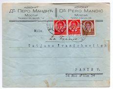 Yougoslavie-1939-Lettre De MOSTAR Pour PARIS 5° (France)--Composition De Timbres+cachet-personnalisée - Covers & Documents
