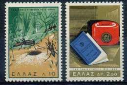 N° 871/72, Cinquantenaire De La Caisse D'épargne Postale, Fourmis, Livret Et Tirelire - Greece