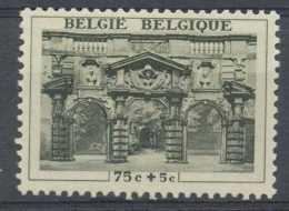 N° 506-v (new Variété Constante), 75c+5cpavillon D'Hercule, Rubens, Point Dans Le 'c' De '5c' - Plaatfouten En Curiosa
