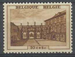 N° 504-v4, 10c+5c, Maison De Rubens, 'v' Entre '10' Et 'c', **/mnh - Plaatfouten En Curiosa