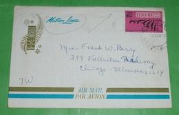 MEXIKO MEXICO - Brief Letter Lettre 信 Lettera Carta письмо Brev 手紙 จดหมาย Cover Envelope (Foto)(35127) - Messico