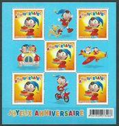 Año 2008  Nº4183 Sello De Aniversarios - Ongebruikt