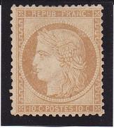 """""""Cérès""""  N° 36 Neuf (*)   - Voir Verso & Descriptif - - 1870 Siège De Paris"""