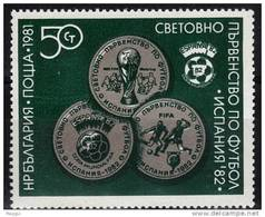 BULGARIE    ( BF 98 A)  * *   Cup 1982  Football  Soccer  Fussball Monnaie - Fußball-Weltmeisterschaft