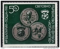 BULGARIE    ( BF 98 A)  * *   Cup 1982  Football  Soccer  Fussball Monnaie - 1982 – Espagne