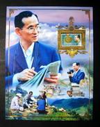 Thailand Stamp Album Sheet 2009 HM King 82nd Birthday Anniversary #3 - Thailand