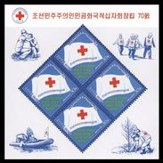North Korea 2016 Mih. 6336(?) Res Cross (M/S) MNH ** - Korea, North
