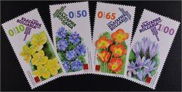 Bulgaria 2015 Mountain Flowers Flora Nature Plants Plant Flower National Philatelic Exhibition Expo Stamps MNH Mi 5236-9 - Expositions Philatéliques