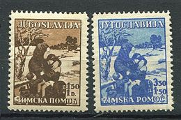 Yougoslavie** N° 295/296  - Secours D'hiver - - Czechoslovakia