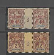 Indo-chine_Millésimes  Surch.Canton En Rouge 1893 N°2/3 - Ohne Zuordnung
