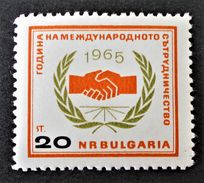20 ANS DES NATIONS-UNIES 1965 - NEUF ** - YT 1325 - MI 1538 - Bulgarie
