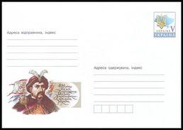 UKRAINE 2015. (15-3539) HETMAN BOGDAN KHMELNYTSKYI (1595-1657), FLAGS. Postal Stationery Stamped Cover (**) - Ukraine