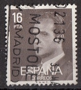 Spagna 1979 Sc. 2187 King Juan Carlos I Used Spain Espana - 1931-Oggi: 2. Rep. - ... Juan Carlos I