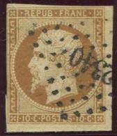 Lot N°114 France N°9a  Oblitéré Qualité B - 1852 Louis-Napoleon