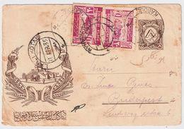 Afghanistan, 1935, Selt. GA Mit Zusatzfrankatur, R!!   ,  # 9020 - Afganistán
