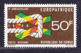 CONGO AERIENS N°   70 ** MNH Neuf Sans Charnière, TB  (D1874) - Congo - Brazzaville