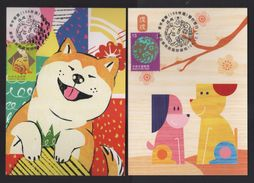 Taiwan (Formosa)- Maximum Card –year Of Dog 2018 (2 Pcs.) - 1945-... République De Chine