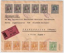 Motenegro, 1907, Portogerechter Reko-Brief ,  # 9027 - Montenegro