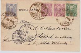 Motenegro, 1904, Portogerecht, 3 Farben,  # 9028 - Montenegro