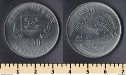 South Korea 1000 Won 1981 - Korea, South