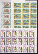 1989 San Marino Saint Marin NATURA NATURE  18 Serie Di 3v. MNH** Blocco Angolare - Natura