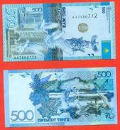 Kazakhstan 2017. Banknote 500 Tenges 2017. NEW!!!! - Kazakhstan