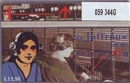 Telefoonkaart * PTT MUSEUM * LANDIS&GYR * NEDERLAND * R-059 * 344G * Niederlande Prive Private  ONGEBRUIKT MINT - Nederland
