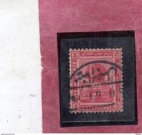 EGYPT EGITTO 1914 Sphinx SFINGE 5m LAKE USATO USED OBLITERE' - Egitto