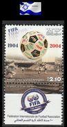 Israel 2004 - 100 YEARS OF FIFA- NIS 2.10 - 03-05-04- MNH - F/XF - Israel