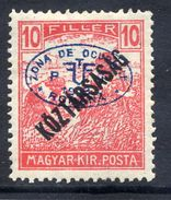 HUNGARY OCC. Of DEBRECEN 1919 Overprint On 10f Harvesters With Köztarsasag Overprint MH / *.  Michel 48 - Debreczen