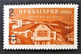 SURCHARGE 1965 - NEUF ** - YT 1362 - MI 1564 - Bulgarie