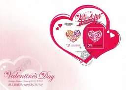 Taiwan Valentine's Day Postage Stamps 2013 Roses Flower Heart Love Flowers (miniature FDC) *odd Shape - 1945-... République De Chine