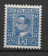 1928 MNH Poland - 1919-1939 Republic