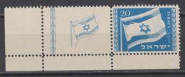Israel - 1948, Michel/Philex Nr. : 16 Tab Links - MNH - See Scan. - Israel