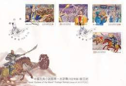 Taiwan Chinese Classic Novel-Outlaws Of The Marsh 2013 Horse (stamp FDC) - 1945-... Republic Of China