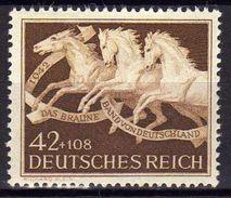 Deutsches Reich, 1942, Mi 815 **, Das Braune Band [100515IV] - Allemagne