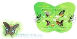 Taiwan Butterflies 2009 Flowers Insect Butterfly Flora (miniature Sheet FDC) *odd Shape - 1945-... Republic Of China