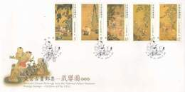 Taiwan Ancient Chinese Paintings -Children At Play 2014 (stamp FDC) - 1945-... Republic Of China