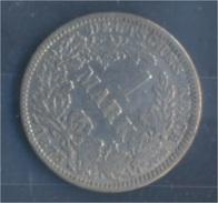 Deutsches Reich Jägernr: 9 1875 A Vorzüglich Silber 1875 1 Mark Kleiner Reichsadler (7849059 - [ 2] 1871-1918: Deutsches Kaiserreich