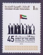 UAE United Arab Emirates 2016 MNH - 45th National Day, Sprit Of The Union, Flags, 1v - United Arab Emirates