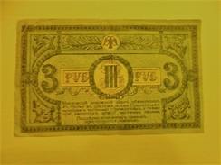 3 RUBLES 1918 BANKNOTE RUSSIA - Rusia