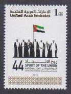UAE United Arab Emirates 2015 MNH - 44th National Day, Sprit Of The Union, Flags, 1v - United Arab Emirates